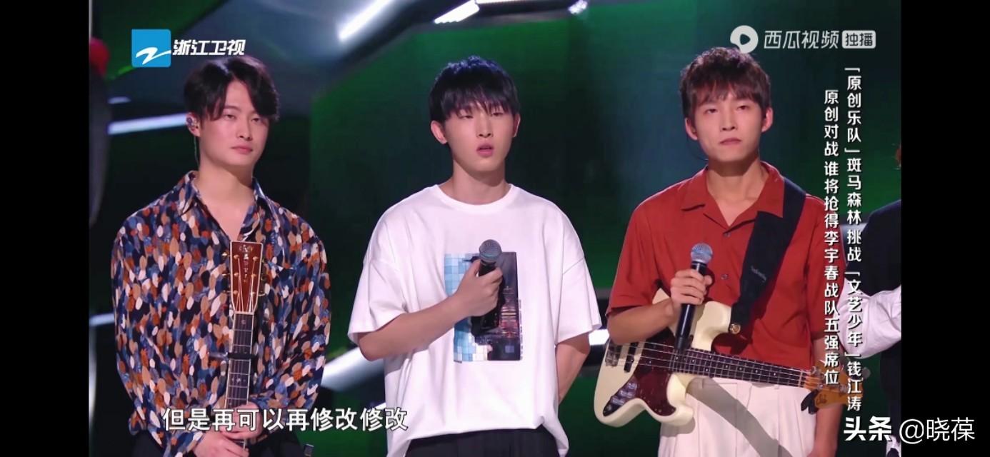 斑马森林乐队的出现让《中国好声音》更加精彩!!