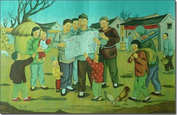 农村题材的老画报,张张精品,欢迎收藏