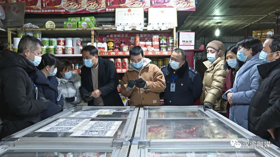 省应对新冠肺炎疫情督导组来汉滨区督导疫情防控工作