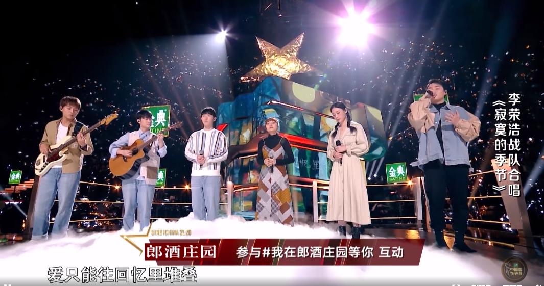 《中国好声音》:李荣浩没有使用封印权,程欣遭遇潘虹,遗憾落败