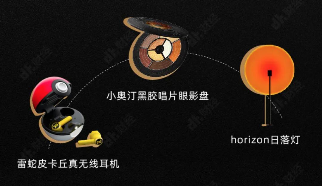 天猫小黑盒是干什么的(天猫小黑盒扣费是扣商家吗)插图(7)