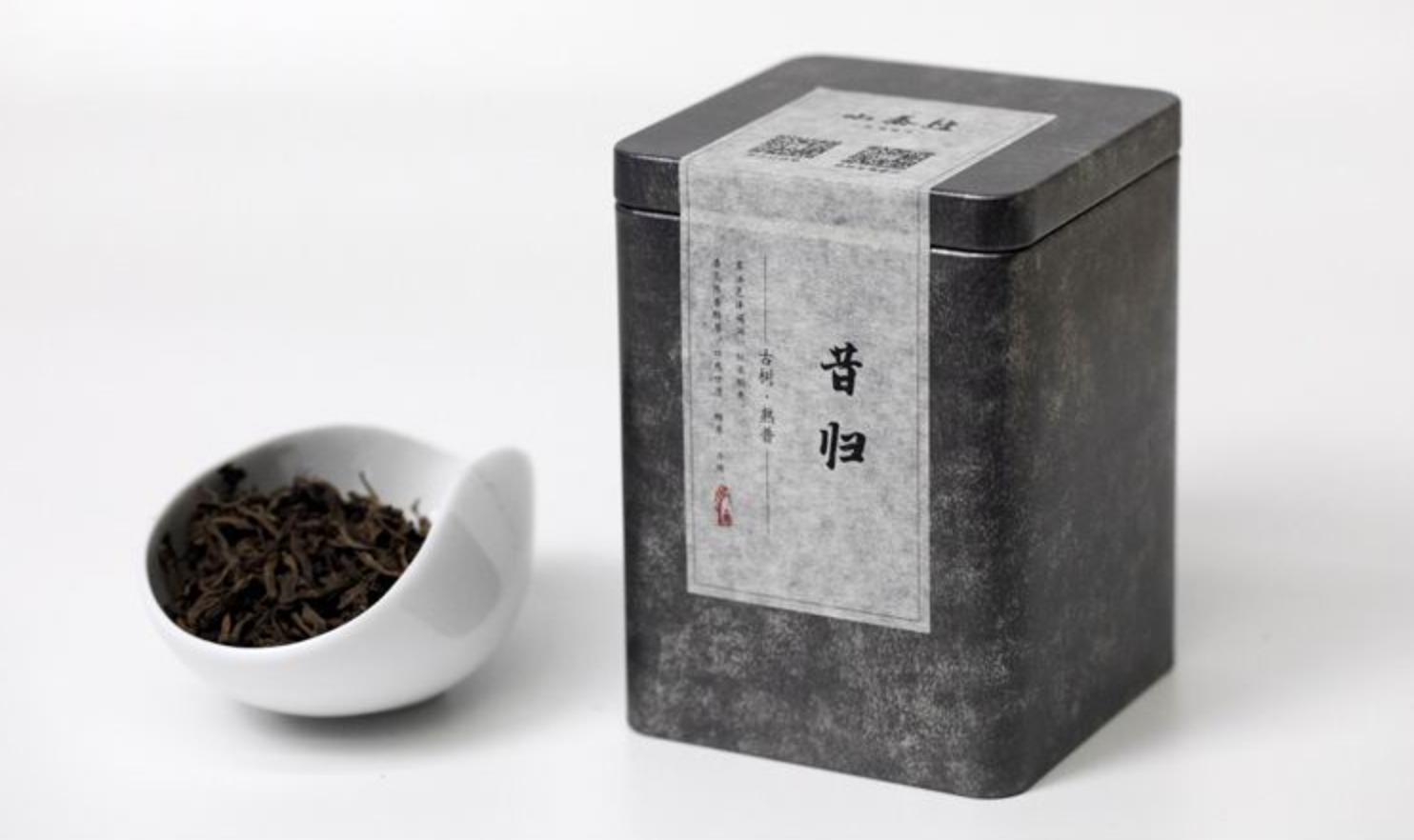 """快来品尝树梢上的甘甜!古树茶品牌""""小茶控""""上线6款产品"""
