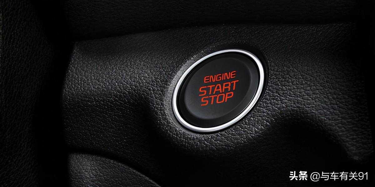 一键启动的车钥匙没电了,怎么才能打着火?这个方法没电也能启动