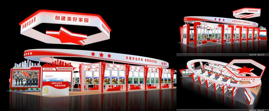 10月11-13日,广州物业博览会与您相约保利世贸博览馆