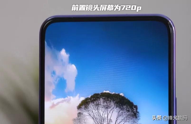全世界第一款屏下摄像镜头手机上现身,zte中兴Axon20公布,无需等小米手机了
