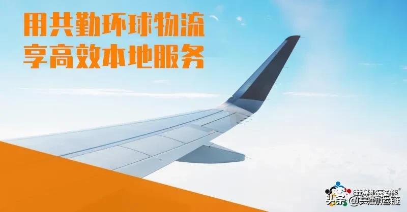 上海浦东国际机场因为新冠集体检测导致货物处理延误