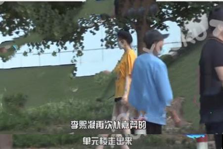 孔雪兒小三風波男主曝新戀情,與青你2選手同回家,兩人一夜未出