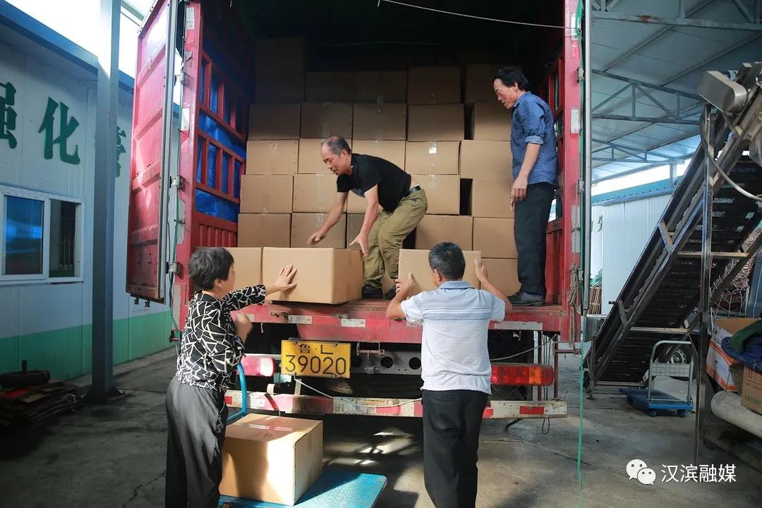 苏陕情深!汉滨7吨农副产品发往武进
