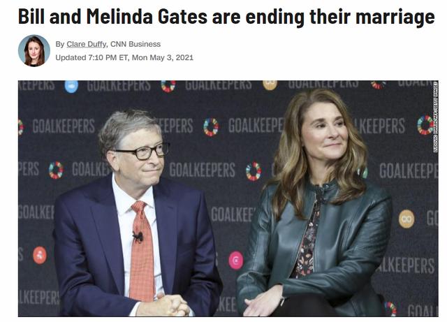 全球首富比尔盖茨离婚,1300亿美元的财富这样分配
