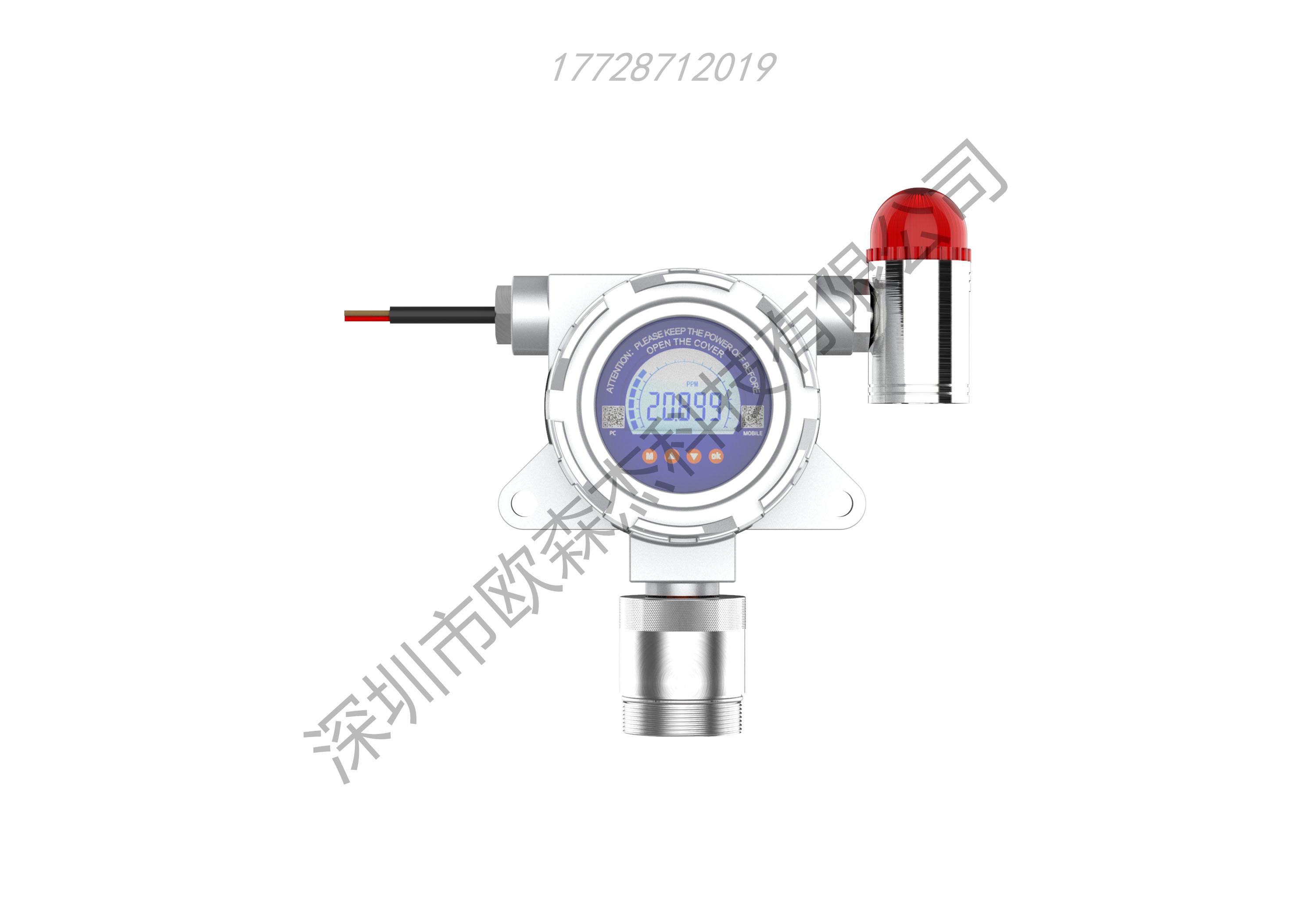 气体检测仪:掌握四合一气体检测仪的必备知识
