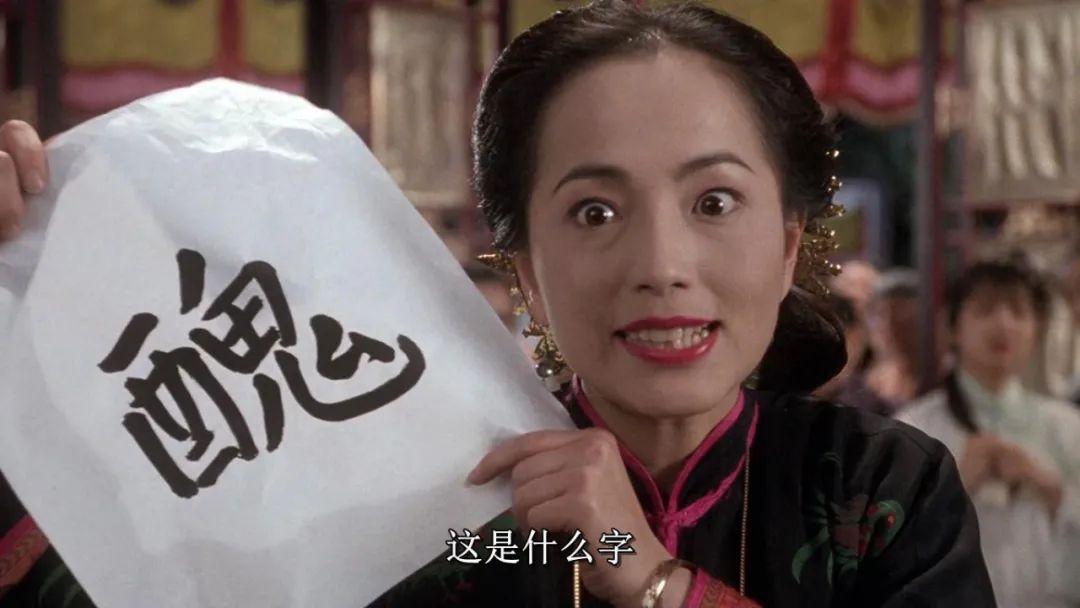 汉哀帝:我有两个强势的女领导