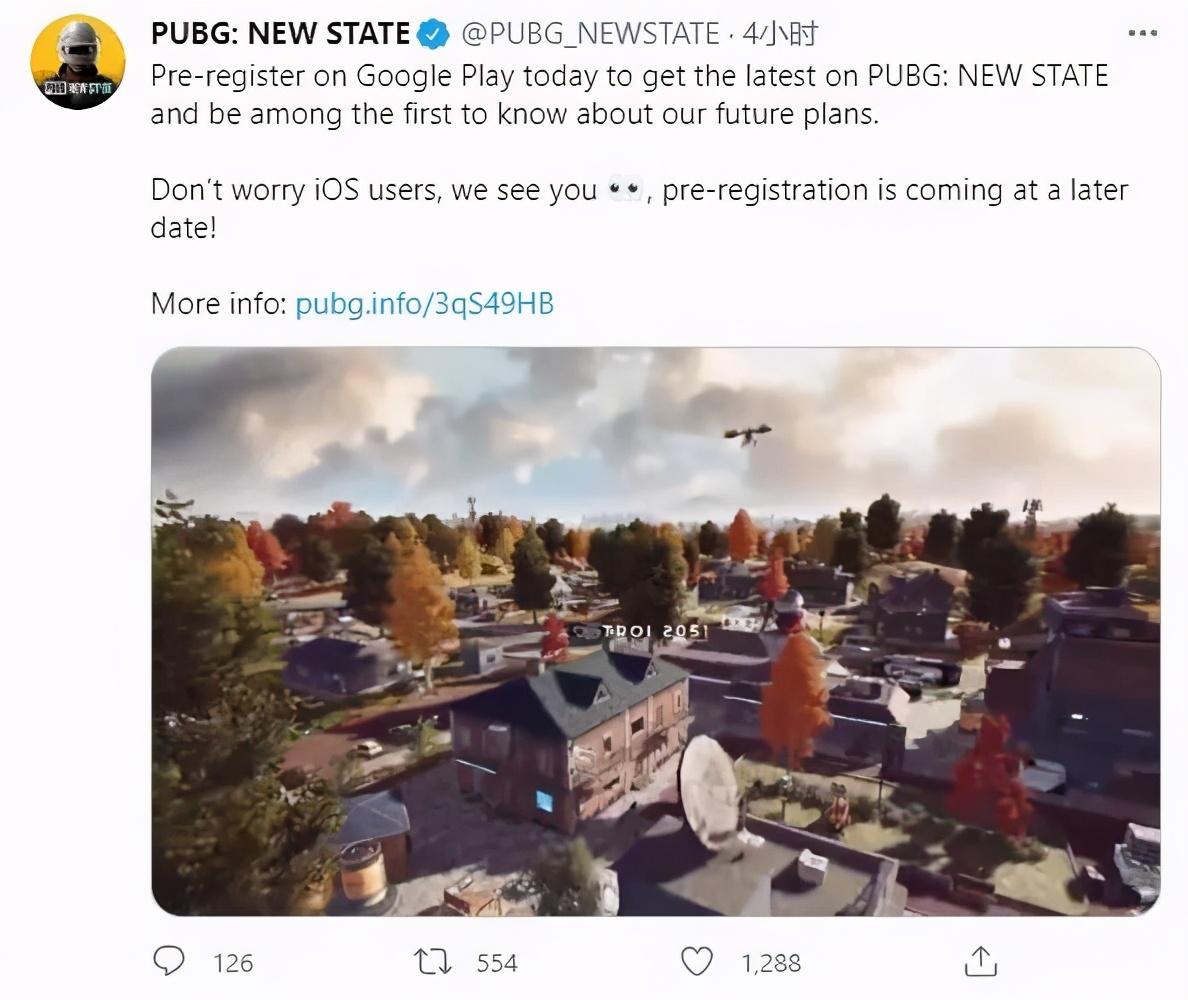 PUBG宇宙来啦!手游《PUBG:NEW STATE》曝光
