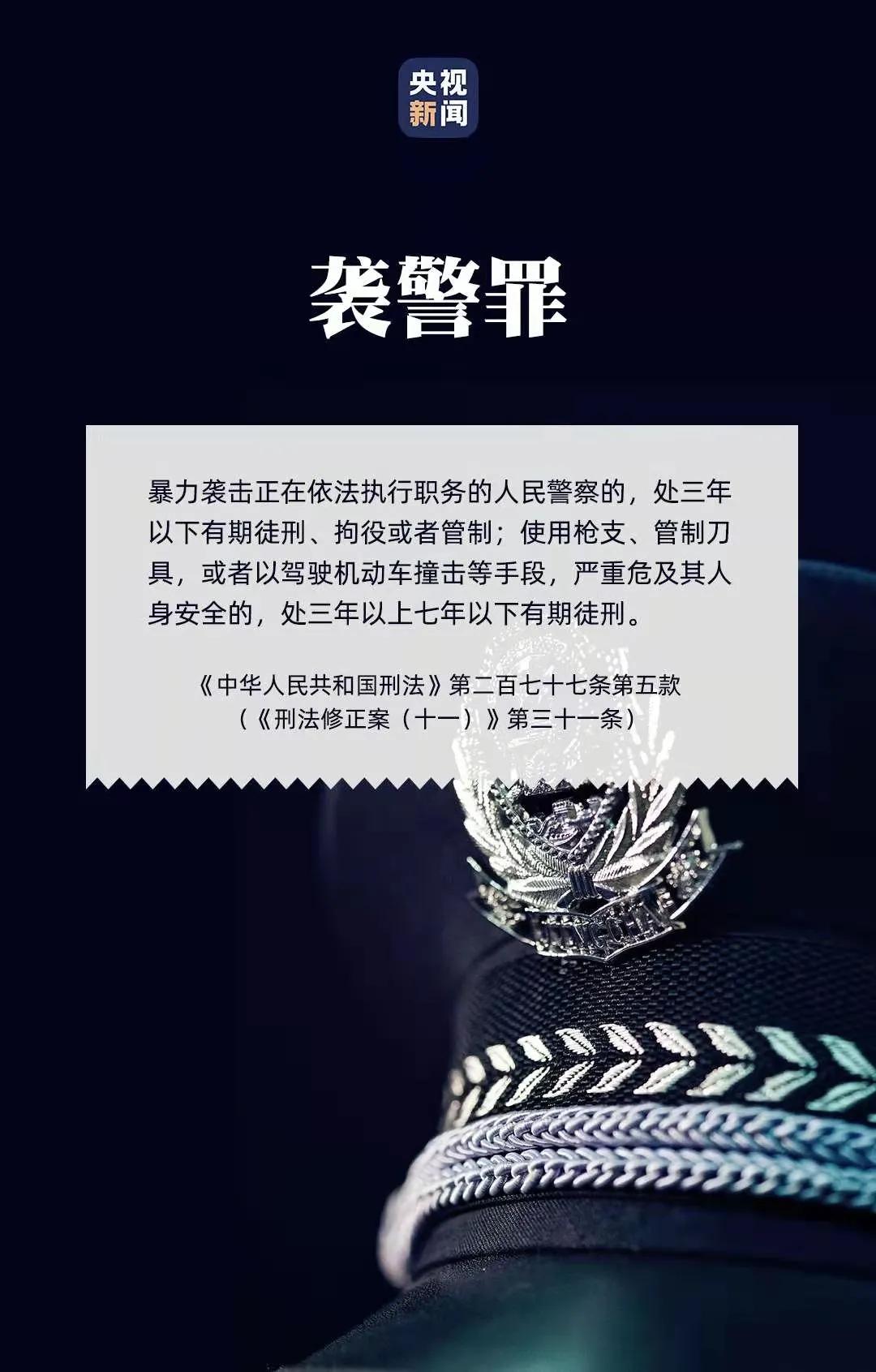 桂林第一人:男子酒驾被查抗拒抽血并踢伤民警,已立案、被拘