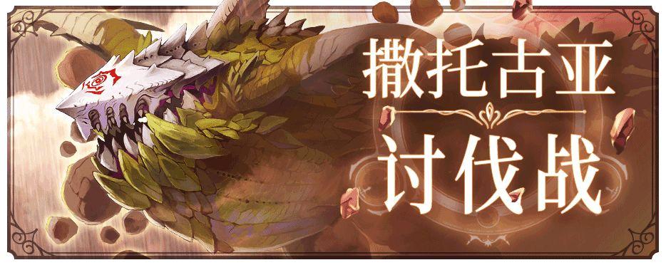 """克苏鲁旧日支配者:""""蟾之神""""撒托古亚"""