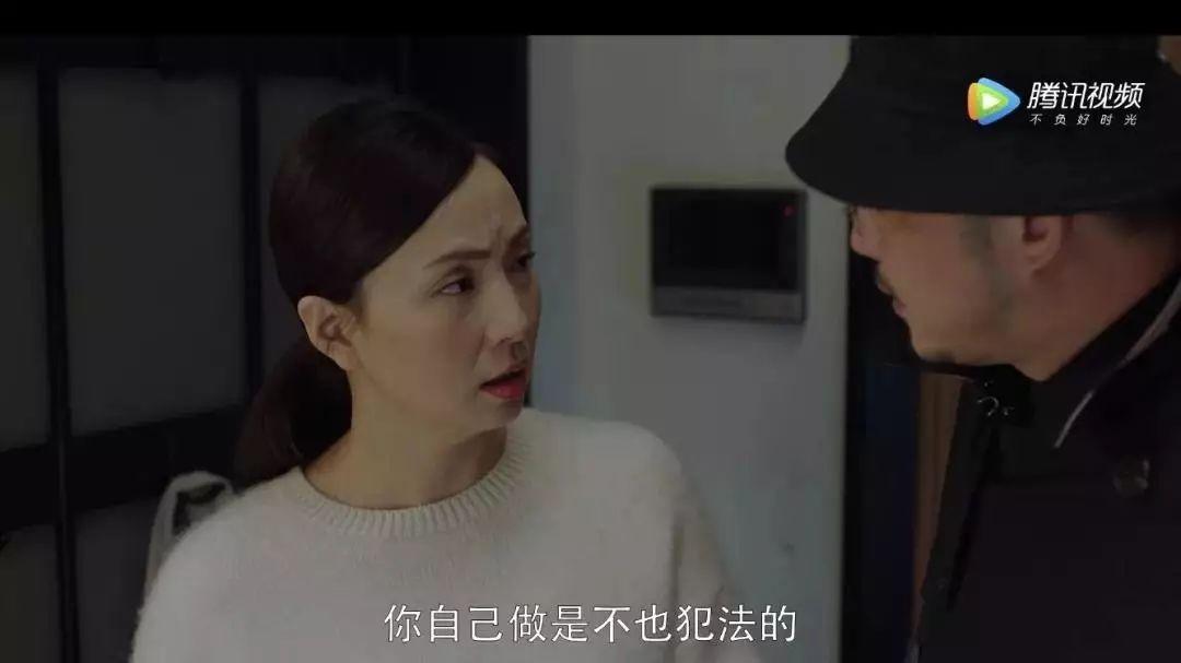 """《小欢喜》乔卫东为哄女儿开心私刻""""萝卜章""""犯不犯法?"""
