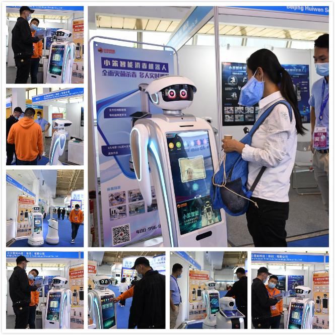 小笨智能亮相第二十三届北京科博会 助推科技产业高质量发展