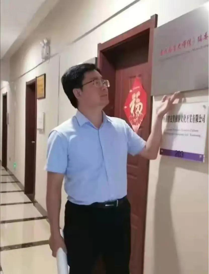 """郭春龙与他的""""创业优生学暨企业计划生育理论"""""""