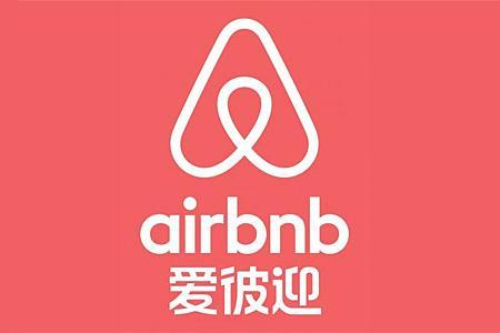 四大民宿平台测评:Airbnb 、途家、缓归、美团哪个更适合你?