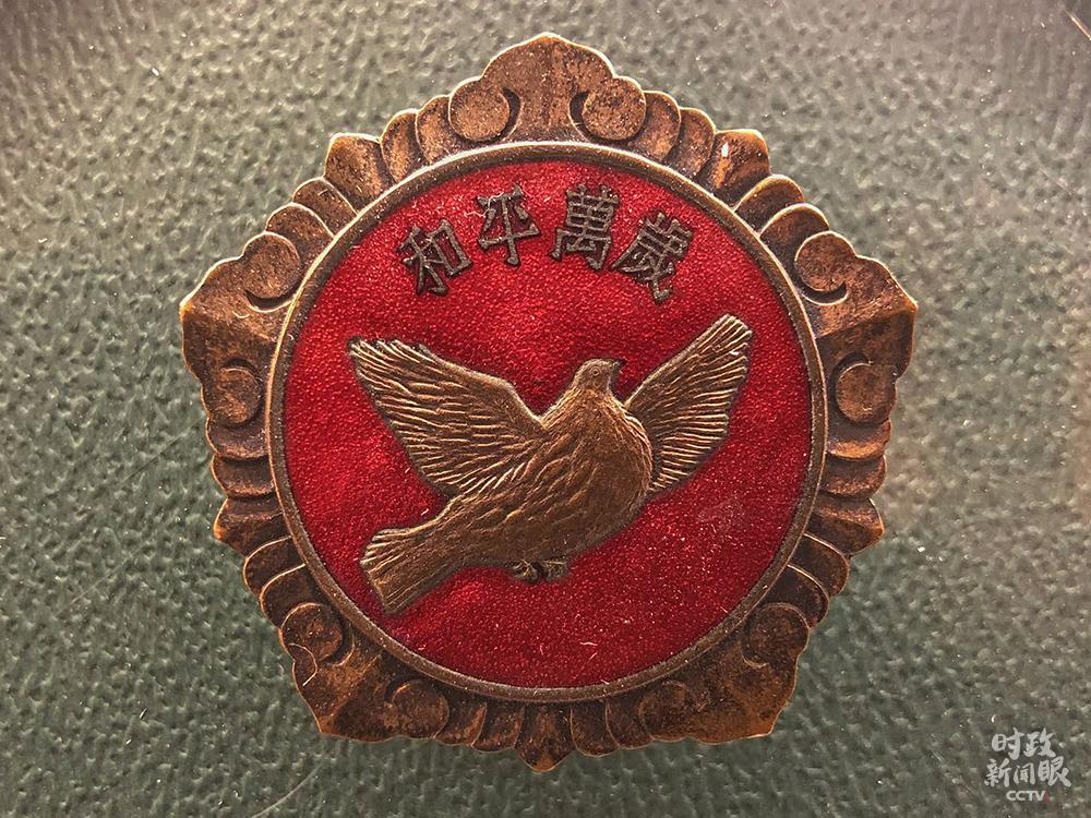 时政新闻眼丨习近平:伟大抗美援朝精神是弥足珍贵的精神财富