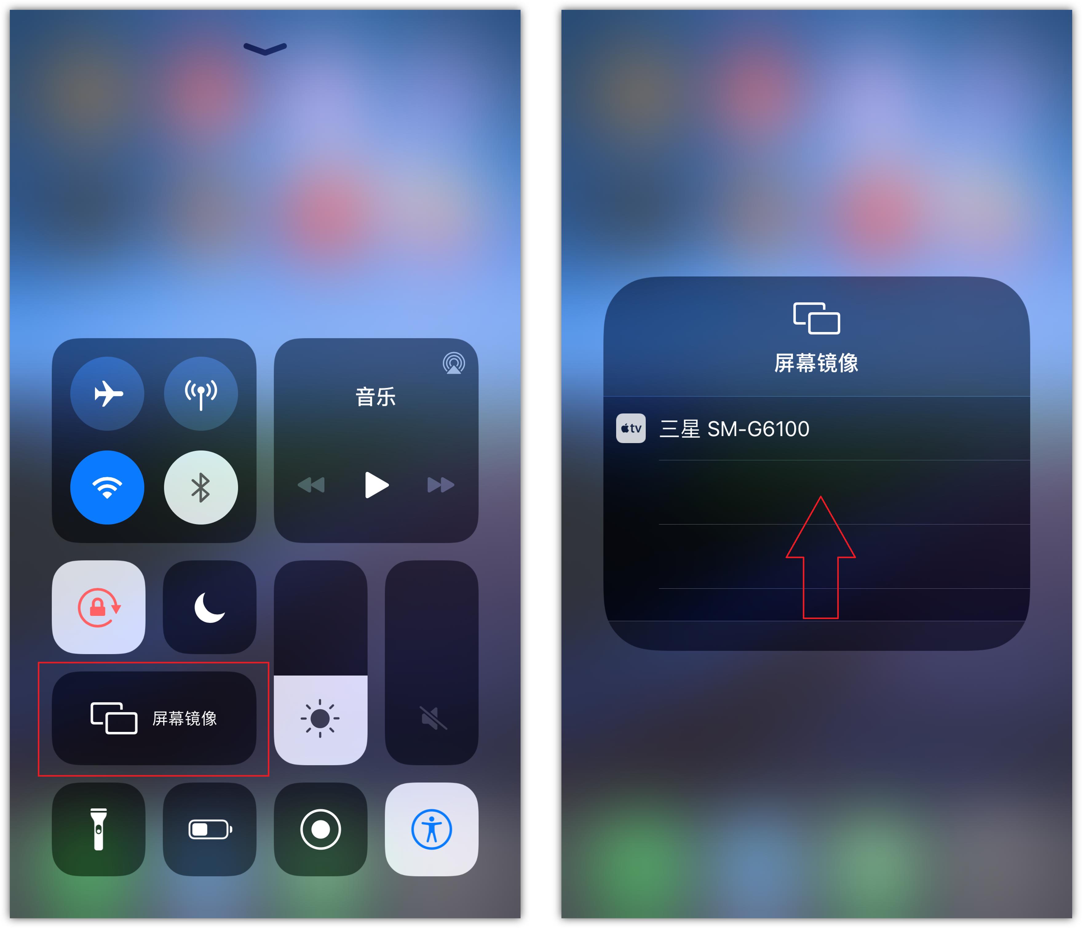 你真的会用iPhone吗?14个iOS实用技巧,你未必都知道