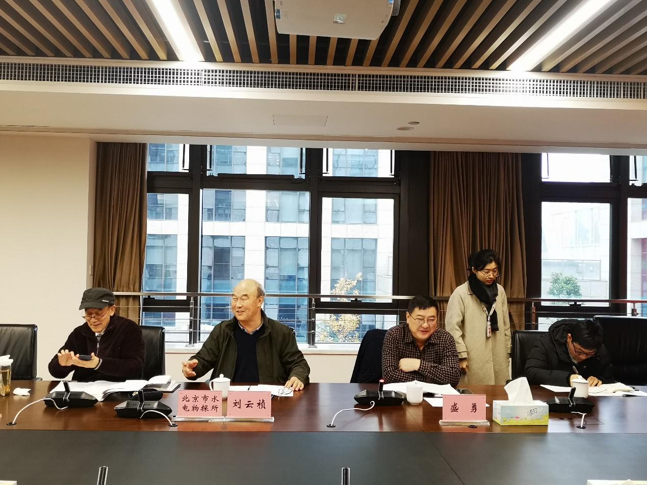 《微动探测技术规程》团体标准华东组会议
