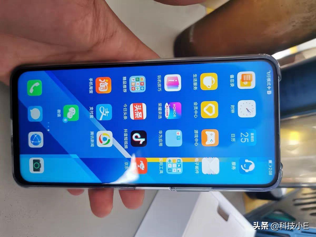 真全面屏+麒麟7nm+鸿蒙系统,荣耀真香5G手机跌至2099元