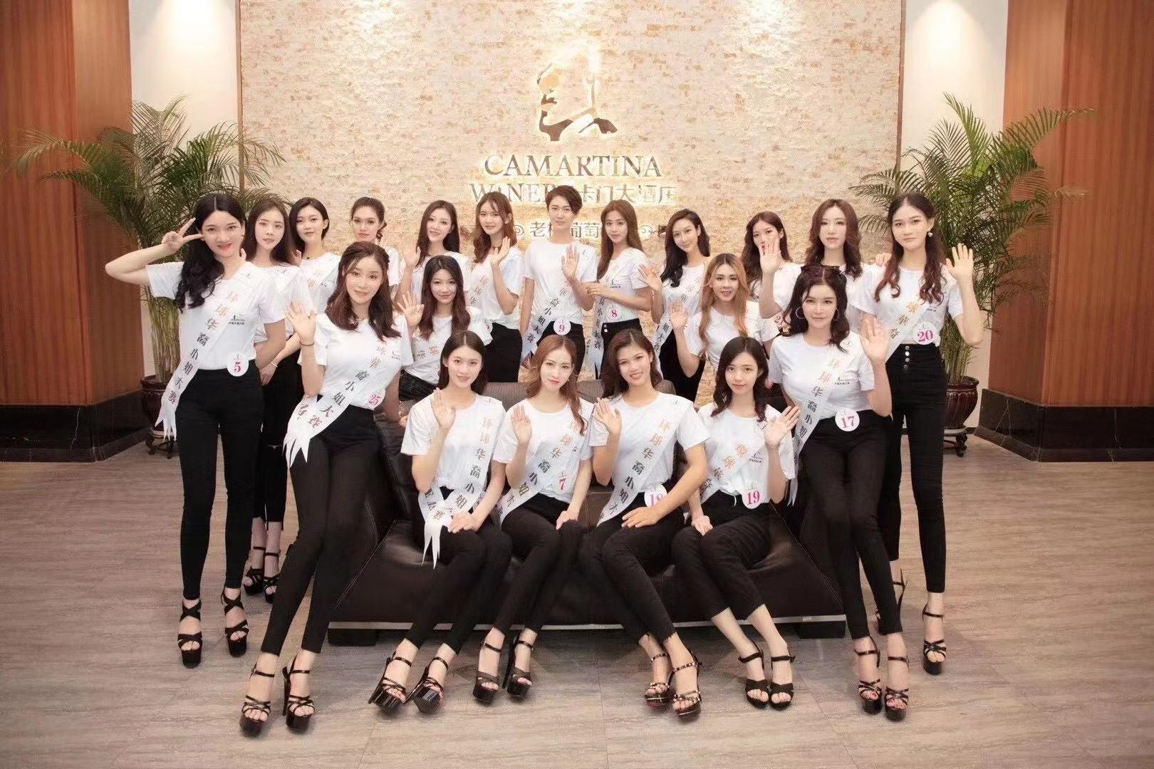 第22届环球华裔小姐大赛举办,熊熊荣获台湾区冠军