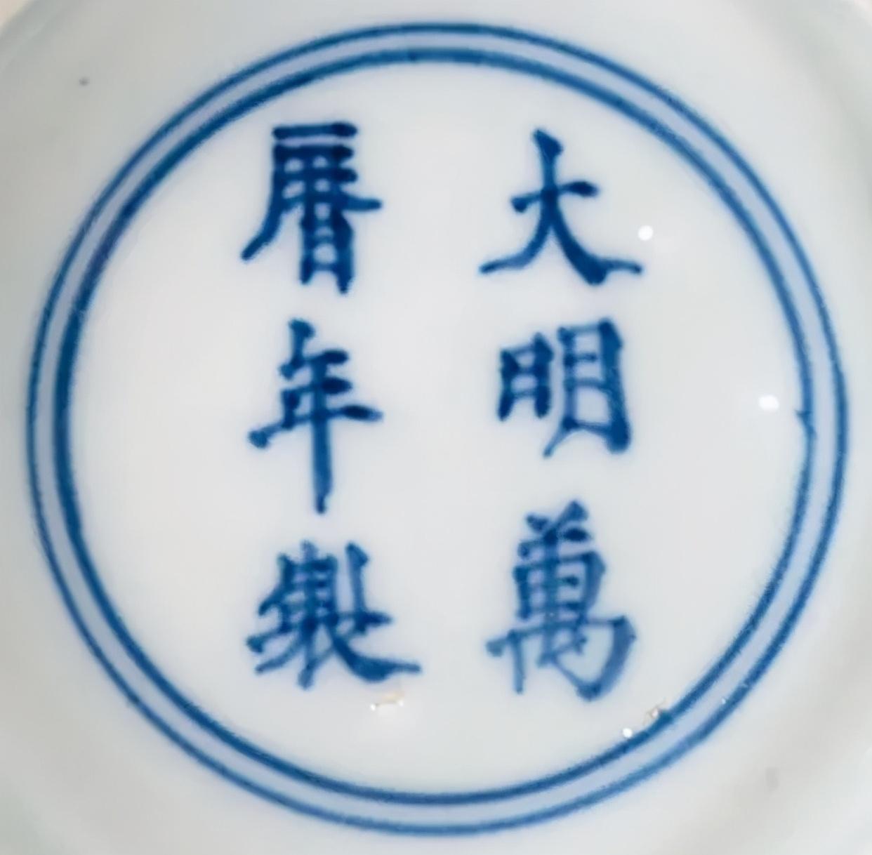 「北京荣宝2021春拍」翠古幽兰·明代瓷器撷英专题拍品赏析