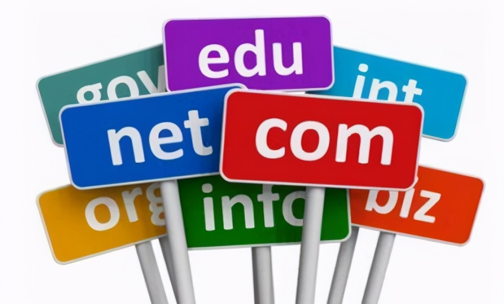 你可能不知道,简简单单的一个域名,里面学问真的很多