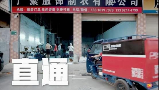 众邮快递发布11.11运营举措:惠商家、强运营、稳末端