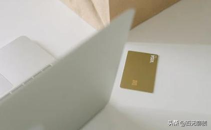 信用卡网贷逾期有多严重?有哪些后果?
