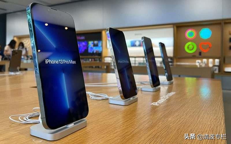 """苹果iPhone13破发!""""中国红""""版包装开箱"""