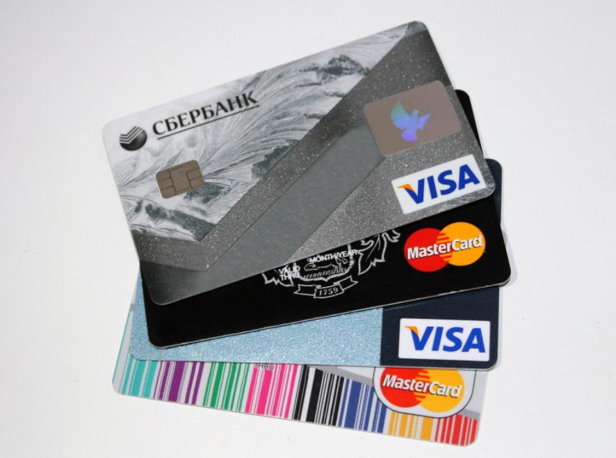 银行又出新规!这次针对信用卡,已有多家银行统一进行了