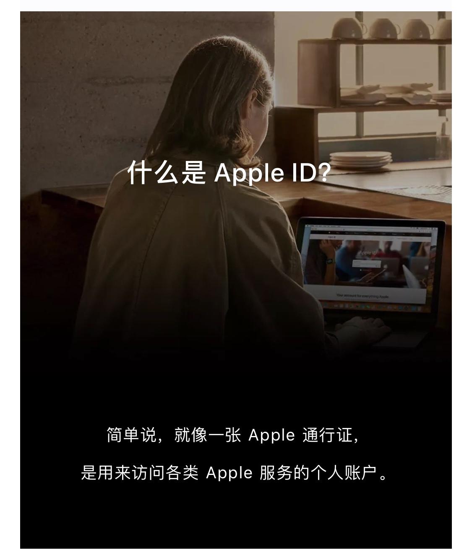 Apple ID官方网科谱:全方位了解Apple ID,全方位保护自己