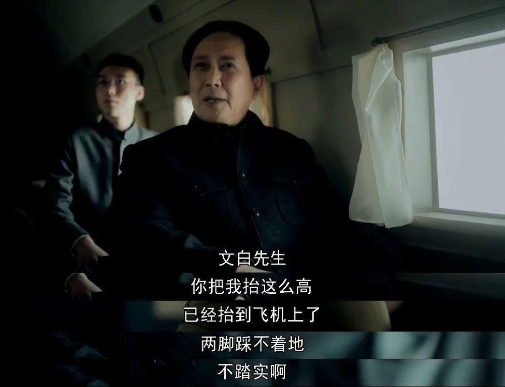 放心了,于和伟接住了林彪这个角色,唐国强王劲松文戏演出火药味