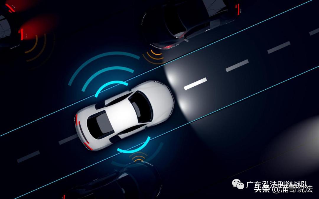 浅谈自动驾驶汽车交通肇事后的刑事责任归属