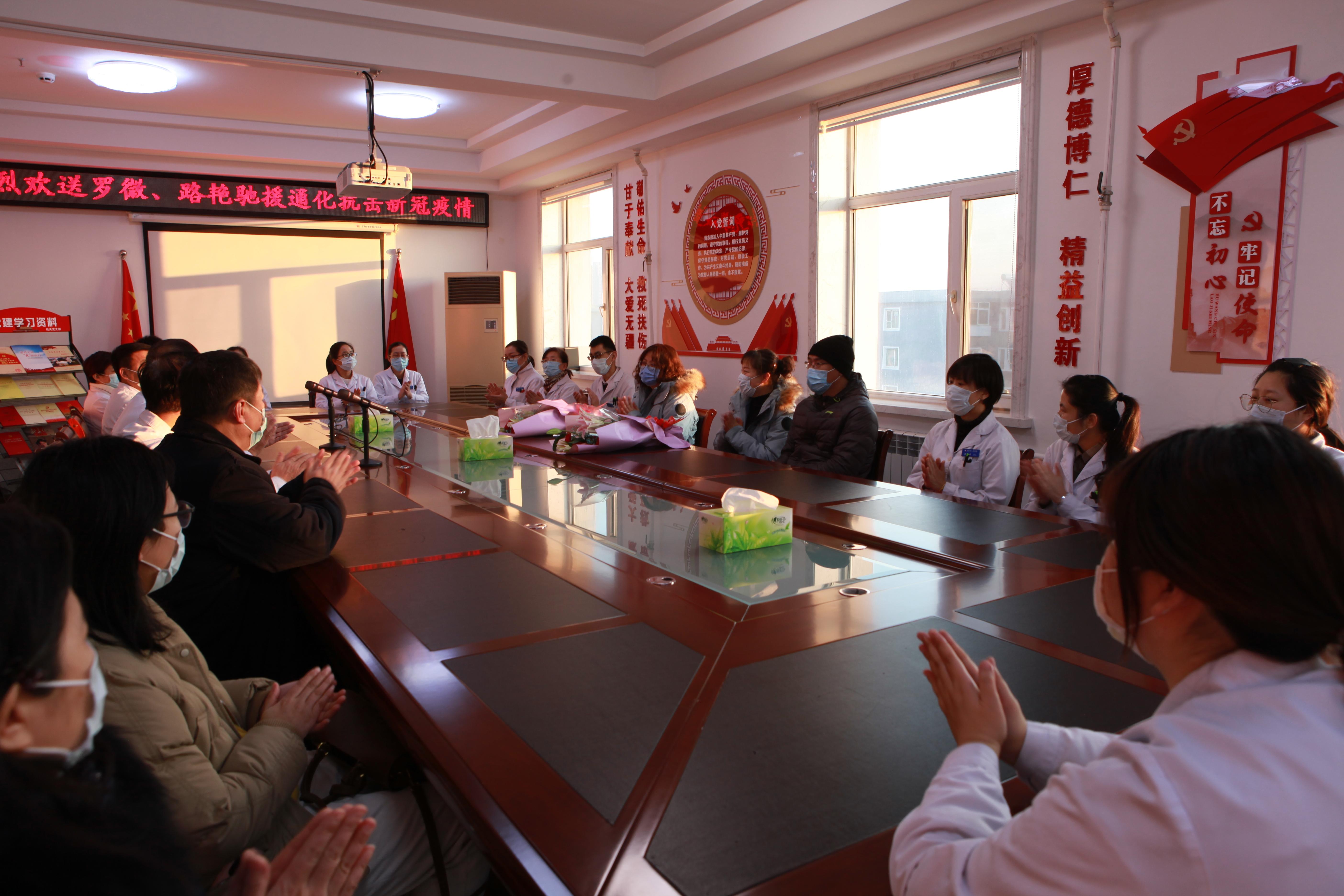 抗疫在行动:吉林市人民医院第二批驰援通化医疗组今日出发