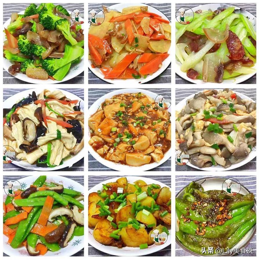 春节家宴,分享12道家常小炒菜,做法简单,开胃解腻,宴客不用愁 美食做法 第1张