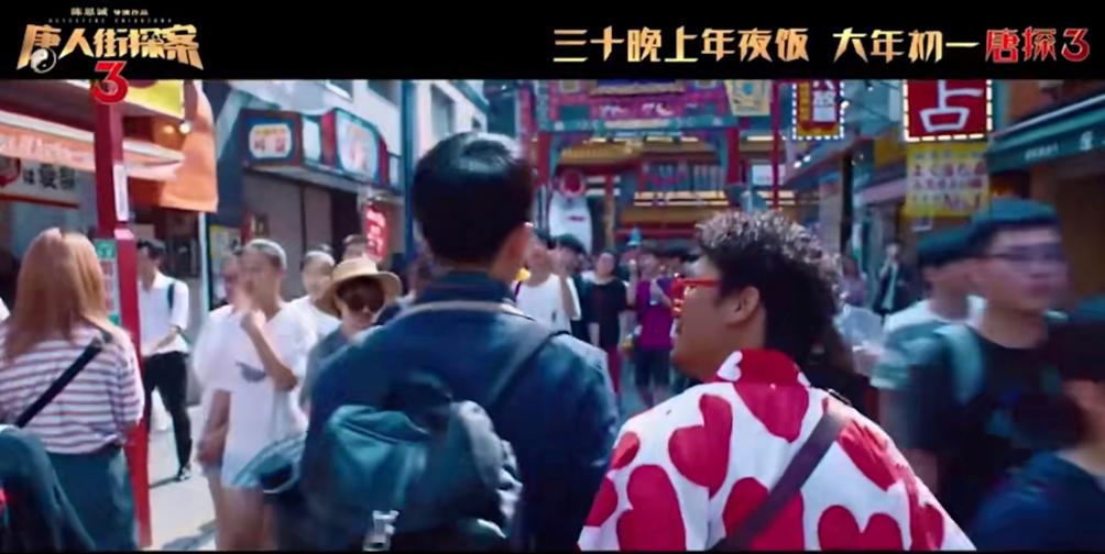 日本留学:研究计划没方向?来看《唐探3》找找灵感