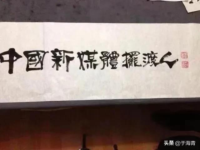 于海青:你认为2021视频号会大火吗?  第4张