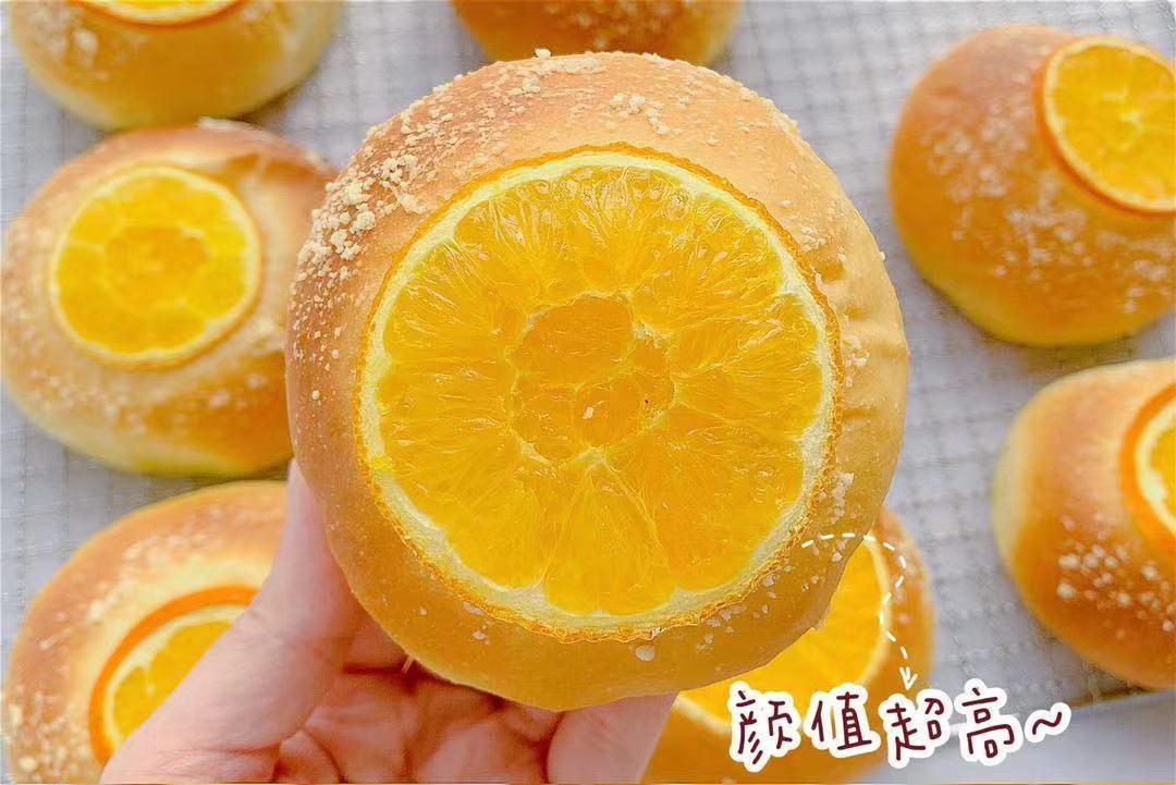 日式香橙奶酥包做法步骤图 维C丰富