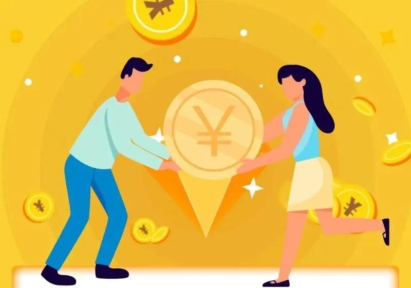 企業促銷活動向客戶發放代金券如何進行稅務處理?