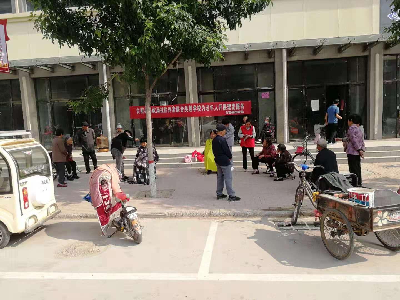 台前县民政局社区养老义务为南孟社区,兴隆社区开展免费理发