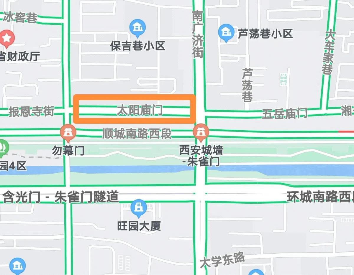 西安的街道——太阳庙门