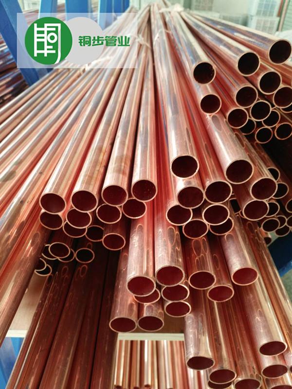 铜自来水管有危害吗?使用铜步紫铜水管好处