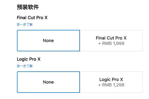 Mac mini升级配备了,但是花销不仅是表层上的6299元