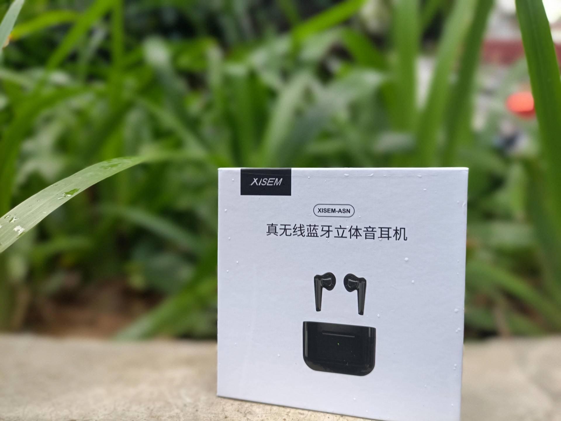 这款不足百元的入门耳机我说值 西圣ASN蓝牙耳机开箱体验