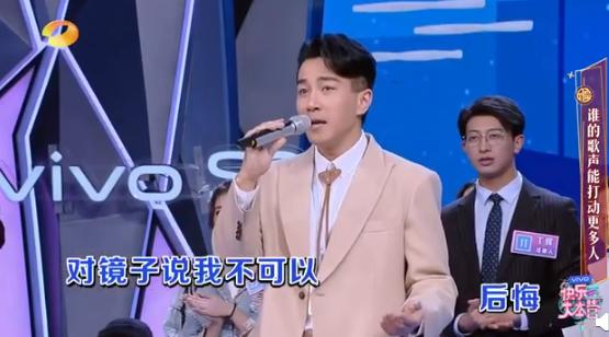 """刘恺威:《快本》翻唱刘德华的歌,现场挂在嘴上最多的是""""工作"""""""