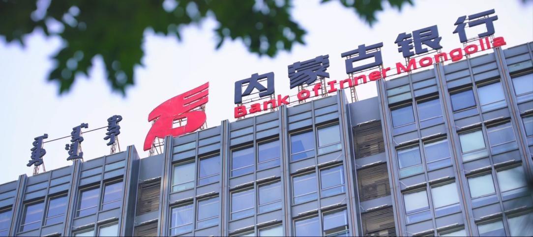 """全国金融领域""""领跑者"""":内蒙古银行选择蓝凌"""