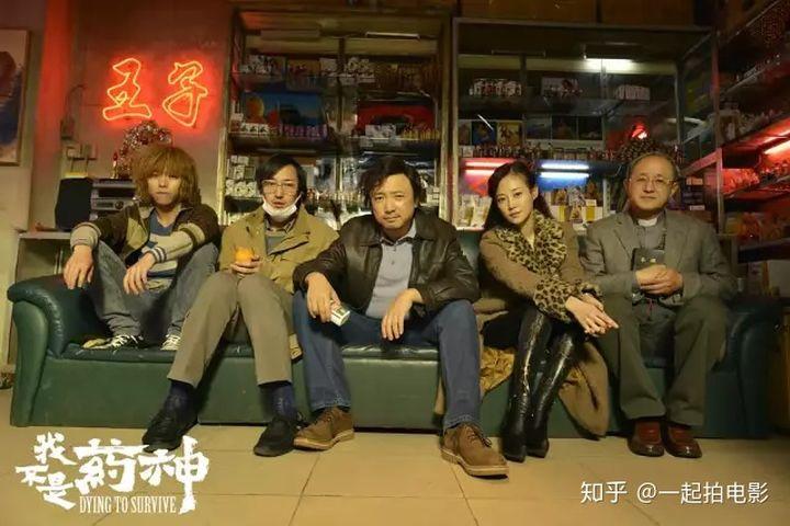 喜报!小红花成中国第79部票房10亿电影